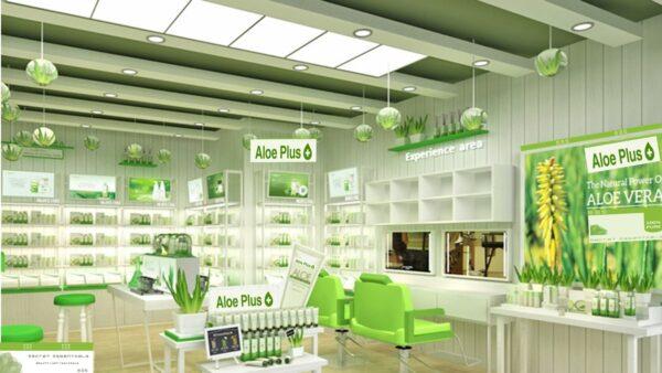 Aloe Plus Showroom
